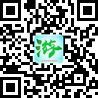 北奥国旅上海分公司